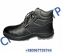 Ботинки рабочие EXENA Tanaro S3 ( Италия )