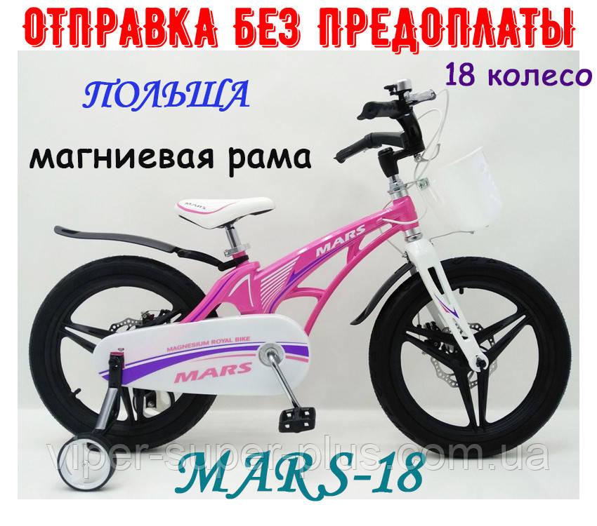✅ Детский Двухколесный Магнезиевый Велосипед MARS 18 Дюйм Розовый