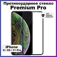 """Захисне скло для iPhone 11 Pro / X / XS 5.8"""" Nillkin Pro Premium Glass 100% оригінал"""