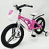✅ Детский Двухколесный Магнезиевый Велосипед MARS 18 Дюйм Розовый, фото 2