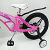 ✅ Детский Двухколесный Магнезиевый Велосипед MARS 18 Дюйм Розовый, фото 3