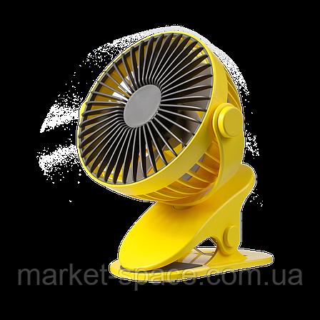 Вентилятор настольный мини на прищепке для дома и офиса GXZ-F835. Аккумулятор 1200 мАч. Цвет: желтый, фото 2