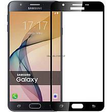 Защитное стекло Full Cover для Samsung Galaxy J7 Prime 2016 Черное