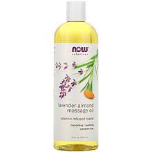 "Массажное масло из лаванды и миндаля NOW Foods, ""Lavender Almond Massage Oil"" (473 мл)"