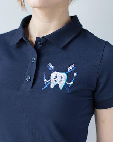 """Женское медицинское поло синее с вышивкой """"Зубик"""", фото 2"""