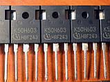 IKW50N60H3 / K50H603 TO-247 - 600V 50A NPT IGBT транзистор (ref), фото 3