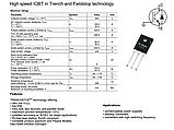 IKW50N60H3 / K50H603 TO-247 - 600V 50A NPT IGBT транзистор (ref), фото 8