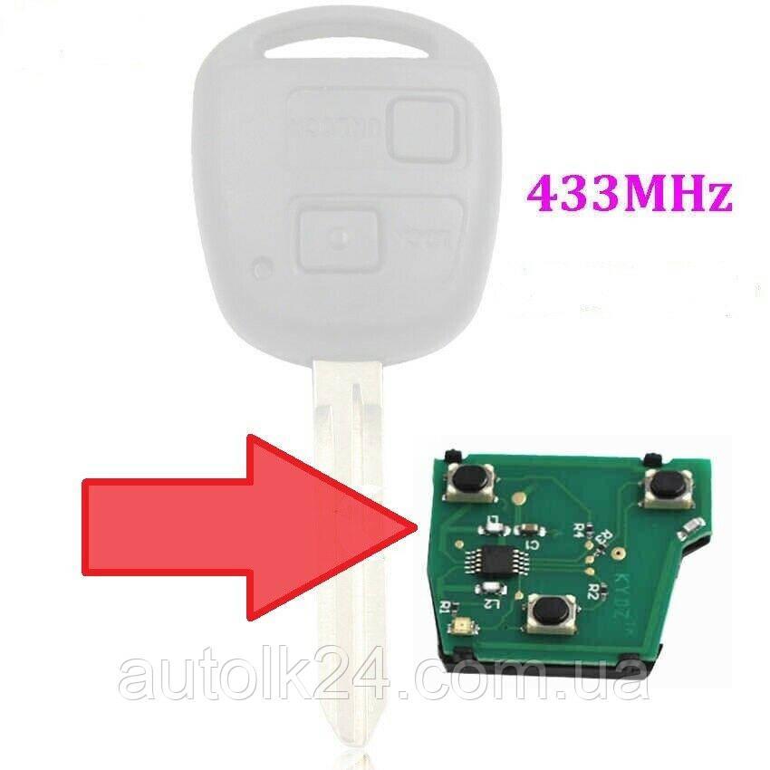 Пульт для Toyota 2 кнопки 433Mhz