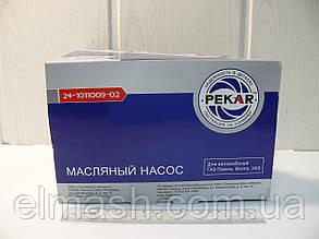 Насос масляный ГАЗ 2410, 3302 c прокладкой (пр-во ПЕКАР)