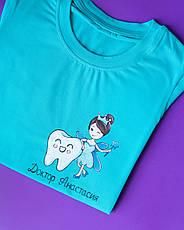 Женская медицинская футболка с индивидуальным рисунком ручной работы, фото 2