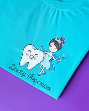 Женская медицинская футболка с индивидуальным рисунком ручной работы, фото 3