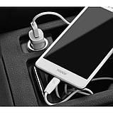 Автомобільний зарядний пристрій Hoco Z2 c Lightning USB (1USB 1.5 А) White, фото 2