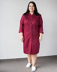 Медицинский женский халат Валери марсала +SIZE, фото 3