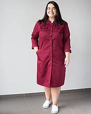Медицинский женский халат Валери марсала +SIZE, фото 2