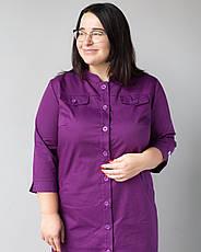 Медицинский женский халат Валери фиолетовый +SIZE, фото 3