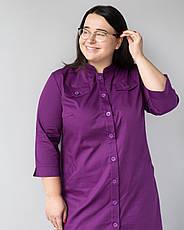 Медицинский женский халат Валери фиолетовый +SIZE, фото 2