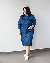 Медицинский женский халат Валери синий+SIZE