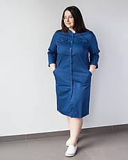 Медицинский женский халат Валери синий+SIZE, фото 2