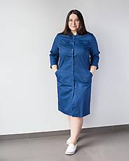 Медицинский женский халат Валери синий+SIZE, фото 3
