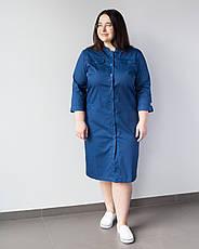 Медицинский женский халат Валери синий +SIZE, фото 3