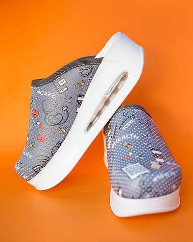 """Медицинская обувь сабо """"Health gray"""" c подошвой AirMax, фото 2"""