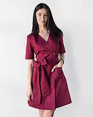 Медицинский женский халат Токио марсала на пуговицах, фото 2