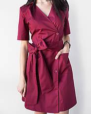 Медицинский женский халат Токио марсала на пуговицах, фото 3