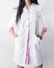 Медицинский халат Оливия белый-розовый на пуговицах, фото 3