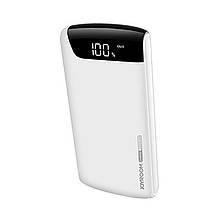 УМБ Power Bank Joyroom D-M153 Wiseway series 20000mAh White