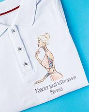 Медицинское поло с индивидуальным рисунком ручной работы, фото 3