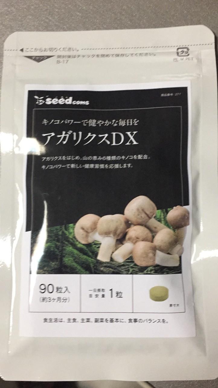 Seedcoms Сила грибів, 90 капсул на 90 днів