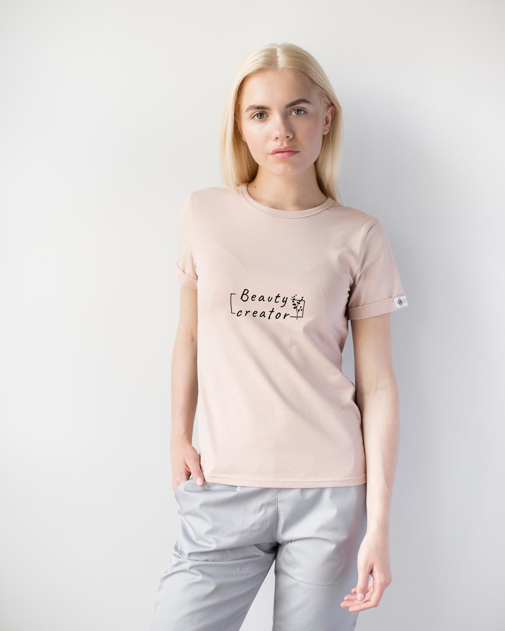 Женская футболка Модерн, беж принт Beauty creator