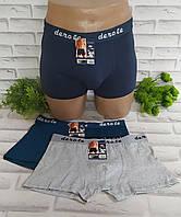 Труси чоловічі боксери XL 50-52 раз Derole бавовна