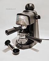 Кофеварка рожковая Scarlett SC-037