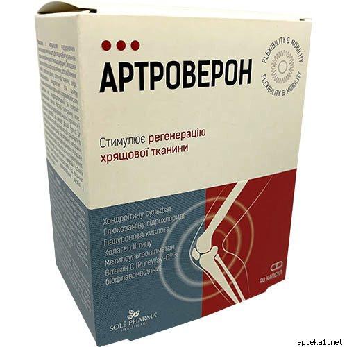 Артроверон - з метою нормалізації функціонування суглобів та кісток (90табл.,Латвия)