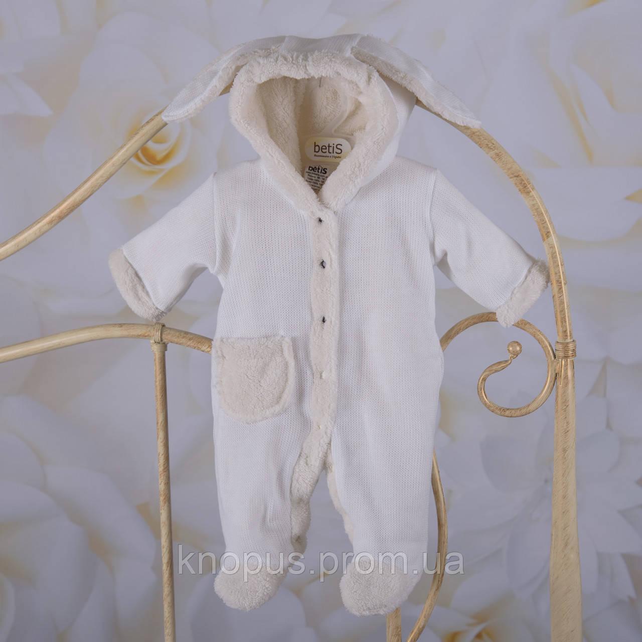 Комбинезон для новорожденных  с капюшоном вязаный махровой подкладке,  молочный, Бетис, размер 56