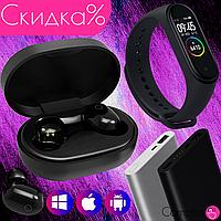 Наушники беспроводные блютуз с микрофоном вакуумные сенсорные Xiaomi Redmi AirDots Bluetooth Фитнес браслет М5