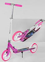 Самокат двухколесный Best Scooter 54701 розовый, колеса 200 мм, фото 1