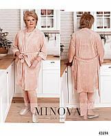 Женский домашний пижамный комплект тройка . халат ,футболка ,брюки .в больших размерах