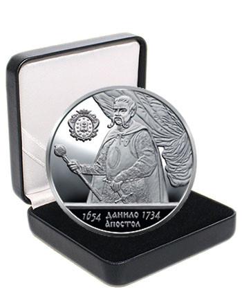 """Срібна монета НБУ """"Гетьман Данило Апостол"""""""