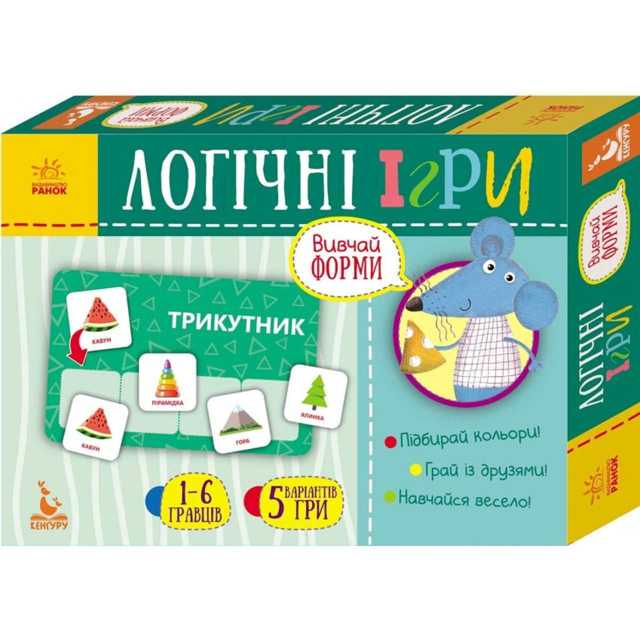 """Картки """"Кенгуру.Логічні ігри.Вивчай форми"""" 2+ 24шт (укр)/Ранок/(10)"""