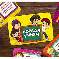 """Плакат """"Поради учням"""" 13104136У/0197-2/Ранок"""