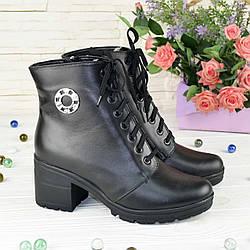 Ботинки женские кожаные на каблуке. Цвет черный