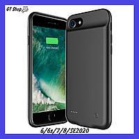 Чехол аккумулятор на айфон 7 AmaCase для iPhone 6/6s/7/8/se202 Черный (3000 мАч) (Чехол Повербанк)
