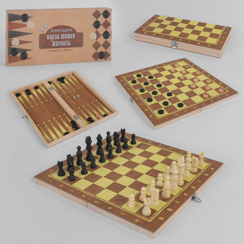 Набір ігор дерев. 3в1 Шахи,шашки,нарди  C45001