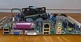 1155 Материнская плата Intel DH61CR + Процессор Intel Core i3 2100 @, фото 4