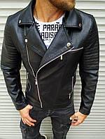 """Куртка мужская кожаная """"Косуха"""" черная демисезонная   весенняя осенняя Кожанка черная ЛЮКС качества"""