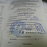 Гидроцилиндр навески ЮМЗ, МТЗ (нового образца) Ц100х200, фото 3