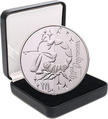 """Срібна монета НБУ """"Скорпіон"""""""