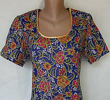 Платье с коротким рукавом 60 размер Пионы